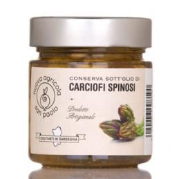 Carciofi spinosi - 230gr